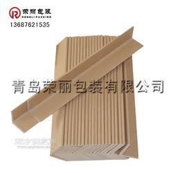 纸护角厂家 低价销售夏津县环绕型纸护角 纸箱打包 运输防撞图片