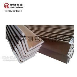 订做防挤压纸护角 家具包装纸护角现货直销图片