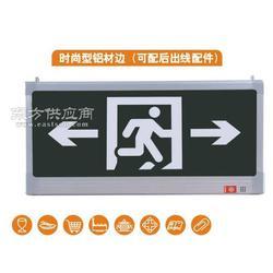 消防安全標志燈圖片