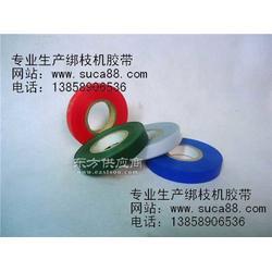 专业生产葡萄绑枝机胶带绑藤器藤蔓绑蔓机带子图片