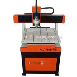 ACUT-6060PCB线路板雕刻机图片