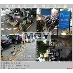定做自行车卡位式停车架图片