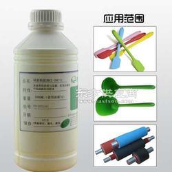 硅胶粘塑胶处理剂硅胶粘PC底涂剂硅胶粘PC改质剂图片