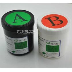 硅胶粘TPU热硫化粘接用什么胶水图片