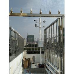 自动气象站 气象站厂家 户外气象监测系统 含温湿度风速风向 降雨量等图片