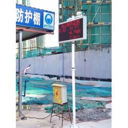 施工工地扬尘监测系统 噪声视频在线监测设备联网政府图片
