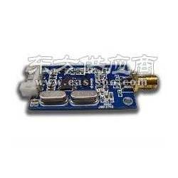 无线模块无线收发模块无线数传电台485串口模块图片