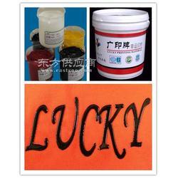 热固油墨英文为PLASTISOL也称塑熔油墨油性胶浆图片