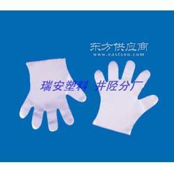 一次性使用餐厅手套 饭店手套 美容手套图片
