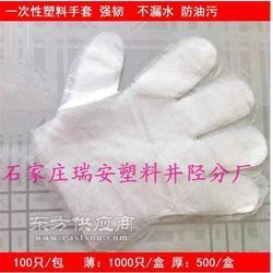 一次性PE透明手套生产公司图片