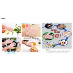 食品餐饮卫生级一次性手套图片