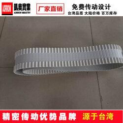 PU特殊加工5M同步带 打孔开槽聚氨酯同步皮带图片
