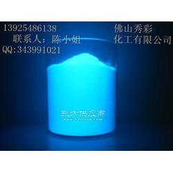 供应硫化锌短效夜光粉 长效夜光粉图片