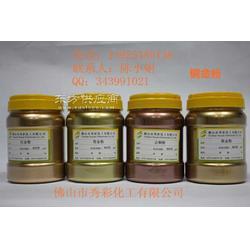 长期大量供应铜金粉系列青铜粉红金粉图片