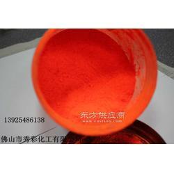 涂装涂料用高亮橙黄柠檬黄粉红荧光粉颜料图片