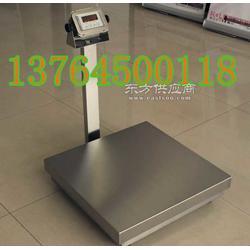800公斤防水电子台秤图片
