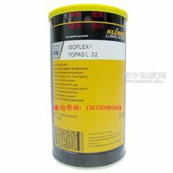 正品克鲁勃TOPAS L 32/L32 高速 耐低温润滑油脂图片