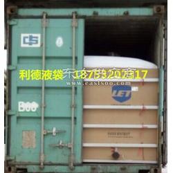 港口h海运集装箱液袋大量供应图片