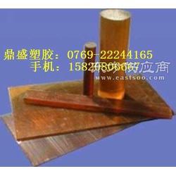 琥珀色PSU板加工进口PSU棒 茶色PSU板 PSU板切割图片