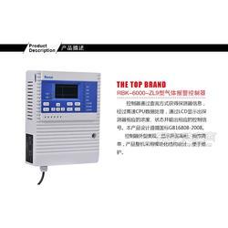 RBK-6000-ZL9氢气报警器 两线制氢气报警器图片