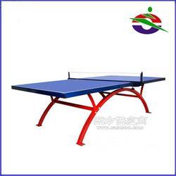 移动式乒乓球桌多少钱一张图片