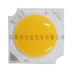 供应仿西铁城陶瓷COB面光源-GT1414-5W图片