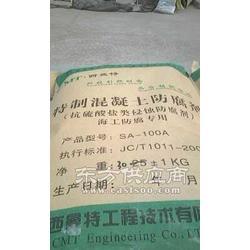抗氯盐侵蚀防腐剂生产厂家图片