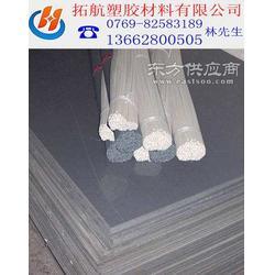 深灰色CPVC板 浅灰色CPVC板供应CPVC板图片