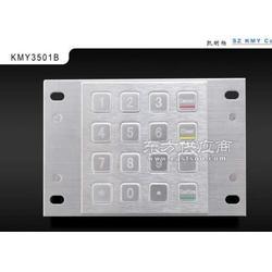 圈存机的金属加密键盘KMY3501B图片