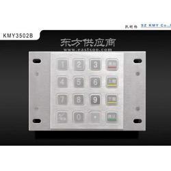 自动化设备金属键盘KMY3502B图片