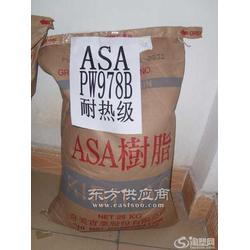 ASSAN台湾奇美 PN-106L150图片