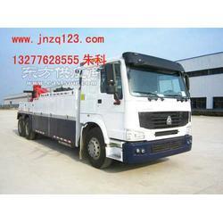 道路清障车的最便宜www.jnzq123.com图片