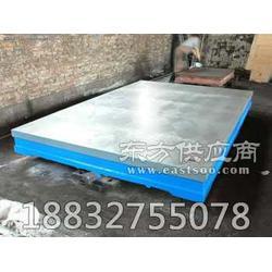 检验铸铁平台高精度低盛特机械制造生产商图片