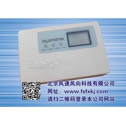 大棚二氧化碳传感器图片