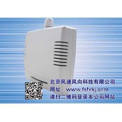 二氧化碳传感器电压型图片