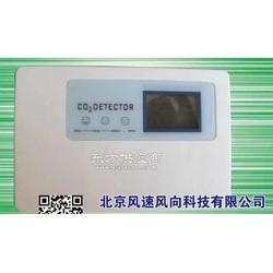 网型二氧化碳传感器二氧化碳变送器图片