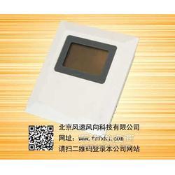 通用型温湿度传感器图片