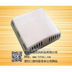二氧化碳传感器红外图片