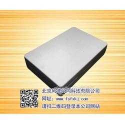 二氧化碳传感器显示型图片