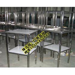 塘夏工作桌_东坑不锈钢工作桌厂家_东莞不锈钢工作桌订图片