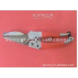 供应国产轻便式手动裁切机图片