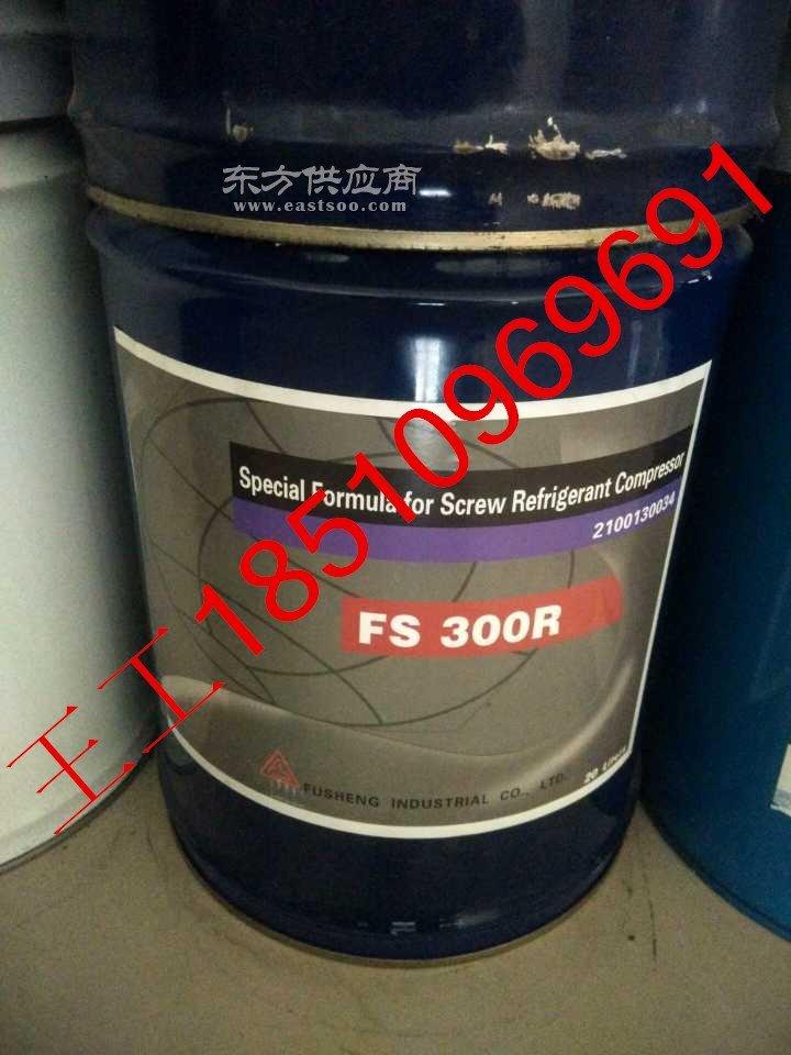 R22冷媒复盛FS300润滑油图片