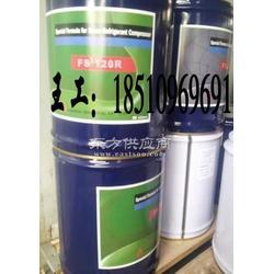 复盛FS150润滑油,复盛螺杆机专用油,原装正品假一罚十图片
