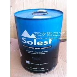 美国正品Solest-120合成冷冻油,厂家直销最新报价图片