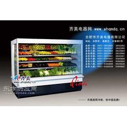 水果保鲜柜水果保鲜柜超市水果保鲜柜注意事项图片
