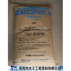ZEONEX 480R/COC 480R日本瑞翁 480R 光学塑料图片