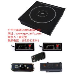 嵌入式火锅电磁炉,大口径锅用,嵌入式火锅电磁炉线控图片