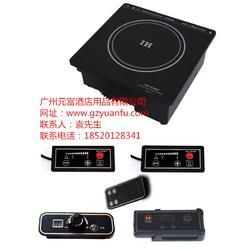 嵌入式小火锅电磁炉、小火锅电磁炉、元富火锅用品图片