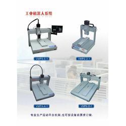 双Y点胶机VMP3-33-1平台图片