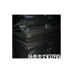 现货提供cr4205加工 cr4205冲压 cr4205改厚度图片